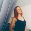 Диана, 25, г.Черкассы