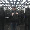 вАЛИ, 39, г.Москва