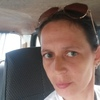 Elena, 29, Kyshtym