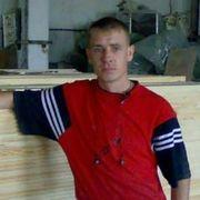 Александр 39 Куртамыш