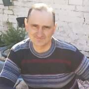 Владимир 46 Кривой Рог