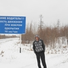 саша., 34, г.Борисоглебск
