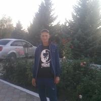 паша, 37 лет, Водолей, Бахмут