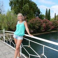 Елена, 43 года, Водолей, Нижний Новгород