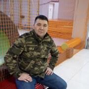 Ином 35 Москва