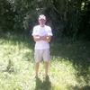 Виталя, 40, Немирів