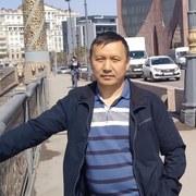 малик 46 Астана