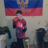 Ростислав, 25 лет, Козерог, Севастополь