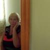 Марина, 54, г.Овидиополь