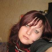 Елена 34 года (Скорпион) Волгодонск