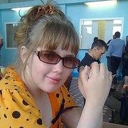 Анжела 27 лет (Скорпион) хочет познакомиться в Ижме