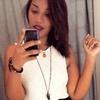 Catharina Ramos, 22, г.Жуис-ди-Фора