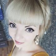 Наталья Ермолаева 34 Геленджик