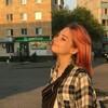 Лиза Кадеева, 18, г.Санкт-Петербург