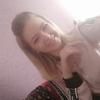 Алина, 24, г.Ахтырка