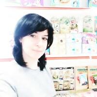 Русана, 48 лет, Овен, Усть-Каменогорск
