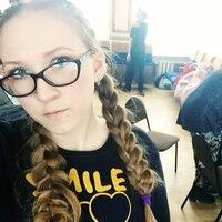 Ksenia, 20 лет, Близнецы, Москва