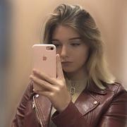 Алёна 19 Иваново
