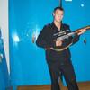 Grigoriy, 33, Kinel