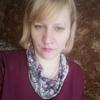 Ольга, 29, г.Прокопьевск