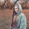 Карина, 17, г.Запорожье