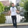 Serghei, 23, г.Бонн