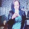 Виктория, 21, г.Бежецк