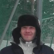 сева 35 Екатеринбург
