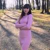 Валентина, 17, г.Апшеронск