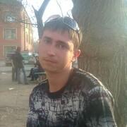 Александр 30 Усть-Каменогорск