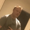 Marshall, 19, Abingdon