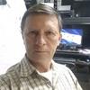 Danery, 58, г.Тегусигальпа