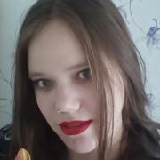Анастасия 25 лет (Водолей) Березники