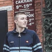 добромир 19 Москва