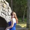 natasha, 32, Mahilyow