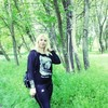 Елена, 20, Мелітополь