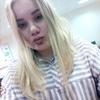 Asia, 17, г.Darzyno
