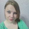 Ксения, 29, г.Самара