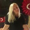 Maryna, 43, г.Анталья