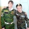 Алексей, 18, г.Каменск-Уральский