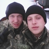 Дмитрий, 22, г.Решетиловка