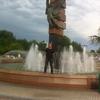Алексей, 37, г.Заветное