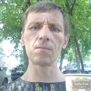 Сергей 41 Щербинка
