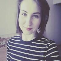 Евгения, 31 год, Козерог, Москва
