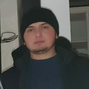 Алиризо 29 Сургут