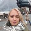 Nadya, 30, г.Киев