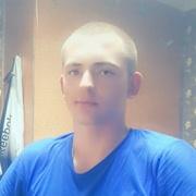 Дмитрий 21 Улан-Удэ