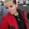 Людмила Маршалл, 25, г.Ростов-на-Дону