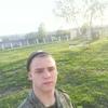 Александр, 19, г.Южно-Сахалинск
