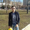 Дмитрий, 29, Макіївка